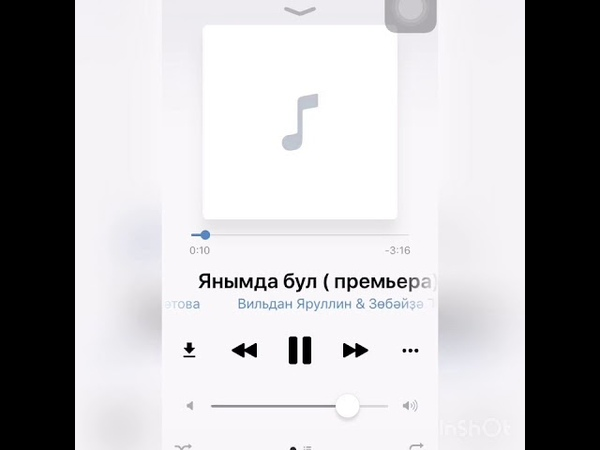 Вильдан Яруллин һәм Зөбәйҙә Ҡолөмбәтова - Янымда бул (2018)