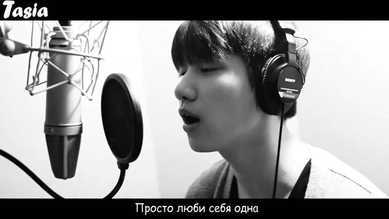 21 мар. 2016 г.[COVER] Hyuk (VIXX) - Love Yourself[РУС.САБ]