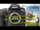 Фотокамера VS телефон (Nikon d800 VS Samsung Galaxy S4)