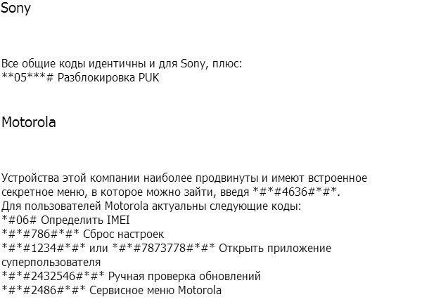 http://cs7066.vk.me/c7007/v7007747/42153/kLISrdqmPek.jpg
