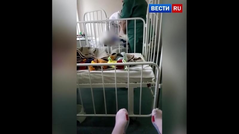 Медсестры сахалинской больницы связали маленького пациента колготками