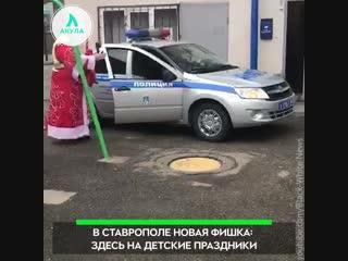 Дед Мороз из ДПС | АКУЛА