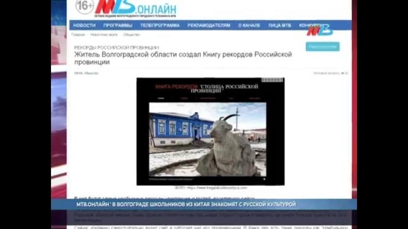 Волк под каблуком, рекорды Урюпинска и другие события дня