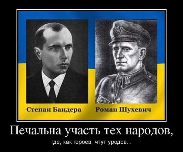 От террористов освободили Артемовск и Дружковку - Цензор.НЕТ 8722