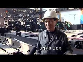 세차게 타오르는 철강재증산의 불길 -천리마제강련합기업소-