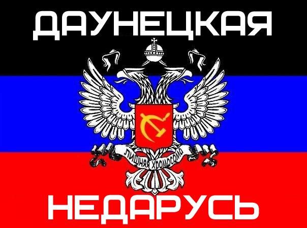 Ситуация на оккупированных террористами территориях Донбасса критическая, - СНБО - Цензор.НЕТ 20