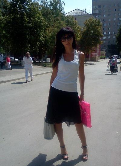Юлия Булгакова, 21 декабря , Новочеркасск, id195204594