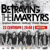 BETRAYING THE MARTYRS|23.09|Краснодар|ARENA HALL