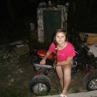 Irinka Boyarin