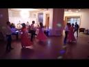 18.08.18 Танец в подарок от друзей на свадьбе Влада и Луизы