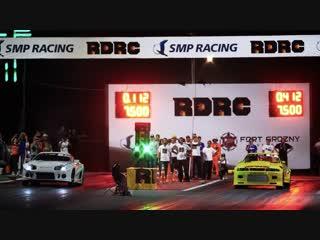 Форсаж по-русски. RDRC лучшее за 5 лет.