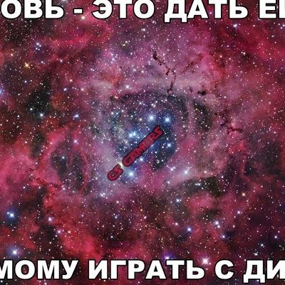Юнир Хусаинов, 25 ноября 1984, Королев, id137408312