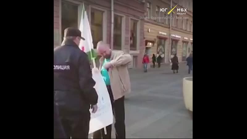 Пикет в поддержку ингушского протеста в Санкт Петербурге