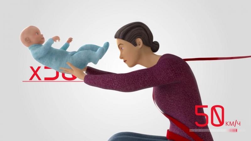 МИФ 3 Маленькому ребенку безопаснее на руках чем в автокресле mp4