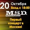 M.S.D.- акустический концерт в Москве