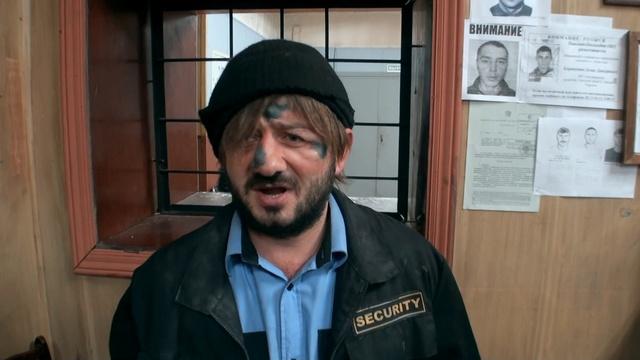 Бородач, 1 сезон, 9 серия