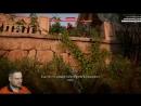 [Записи стримов Куплинова] ЗАПИСЬ СТРИМА ► Assassin's Creed Origins 7
