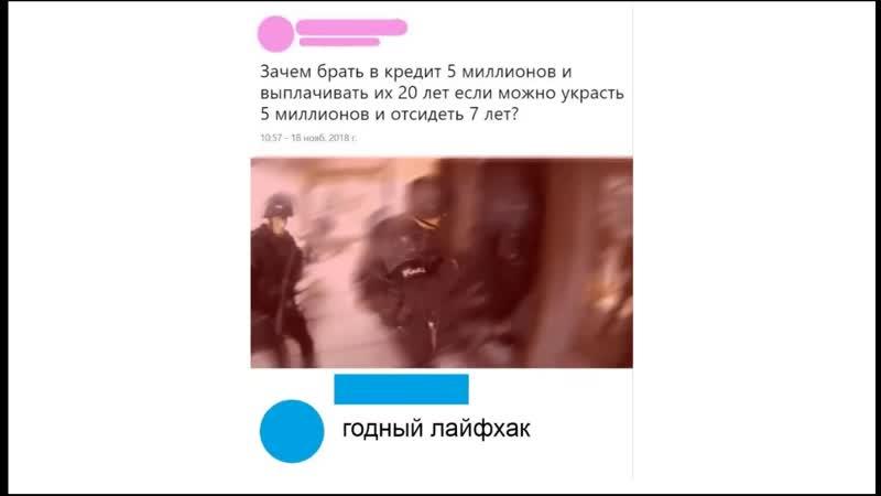 Лютые приколы ПИЛОТ САЖАЕТ САМОЛЕТ.mp4