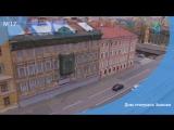 Коптер над домом генерала Зыкова (облёт-контроль, рейд 2)