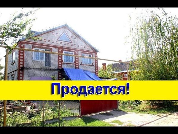 Продаётся дом в ст. Троицкая Крымского района Краснодарского края
