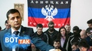 Зеленский – агент ФСБ и марионетка Кремля?