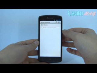 Обзор Lenovo S920 белый и синий
