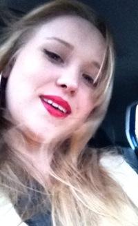 Катерина Орсаева, 25 сентября , Москва, id27738797