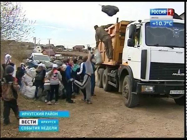 Работа закипела Жители деревни Столбово вышли на субботник во второй раз
