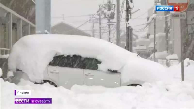 Вынужденные каникулы и риск ДТП аномальный мороз испытывает Якутию на прочность смотреть онлайн без регистрации