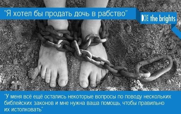 Плох тот раб который стал господином пословица