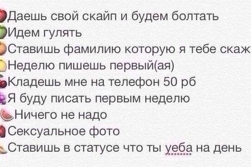 Как сделать группу ВКонтакте 54