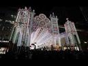 輝く鎮魂の光 - Вечером 7 декабря в г. Кобе в 24-й раз зажглась новогодняя иллюминация «Кобэ руминариэ»