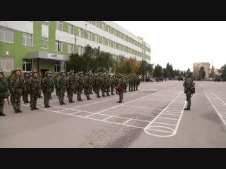 Отдельная бригада морской пехоты ЧФ