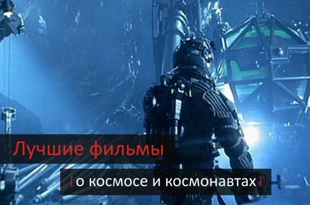 фильмы онлайн аватар новинки: