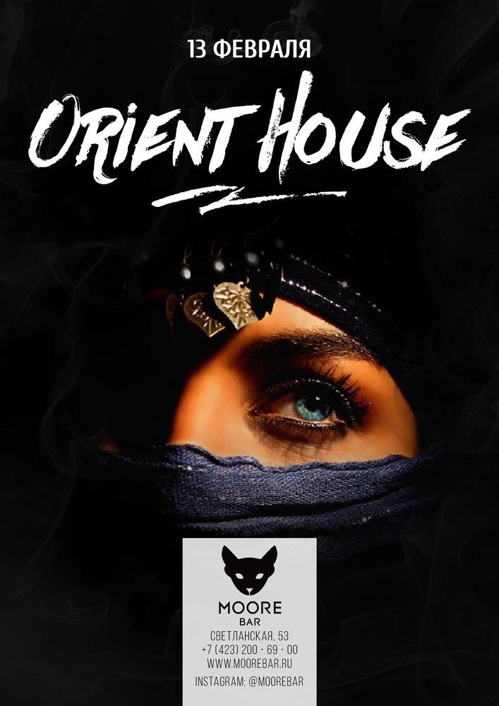 Афиша Владивосток Orient House
