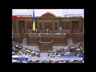 Гитлер в Верховной Раде / Hitler in the Ukrainian parliament