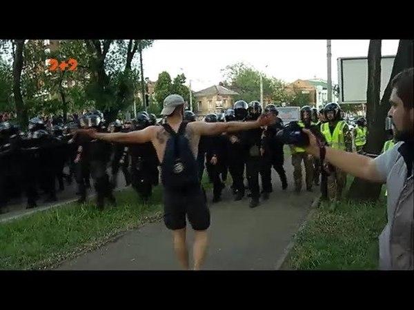 Бійня в Дніпрі: чому виник конфлікт між фанатами і поліцією перед фіналом Кубка України