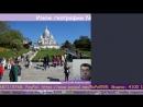 Изюм географии №4: Собор Парижской Богоматери. . • ° география ИзюГр Франция Париж храмы travel