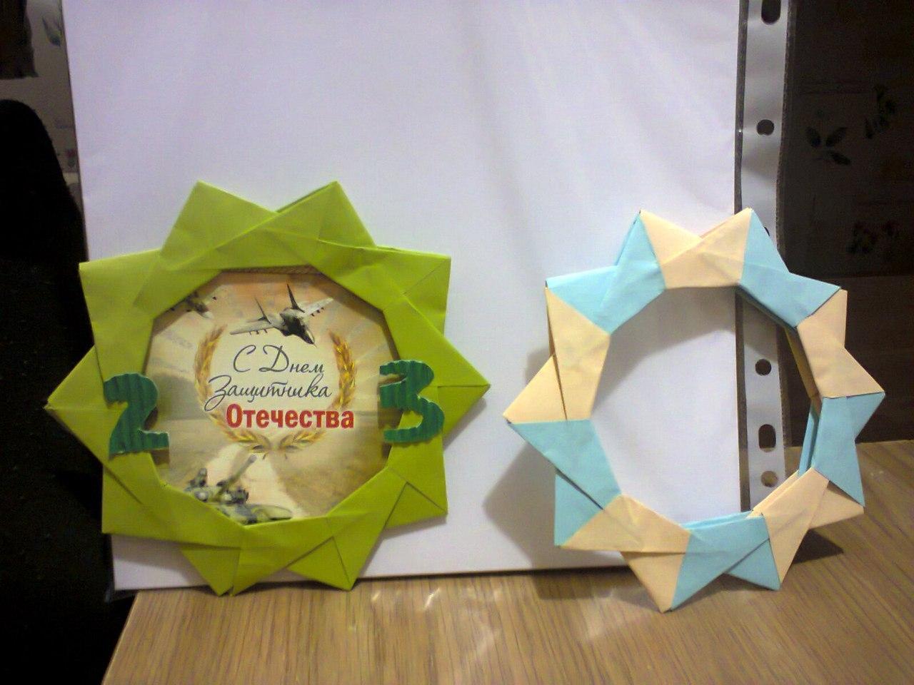 Открытка к 23 февраля оригами  начальная школа с шаблонами