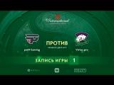 PaiN Gaming vs Virtus.pro — игра 1