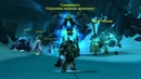 Arthas Menethil Lich King and his friendly company