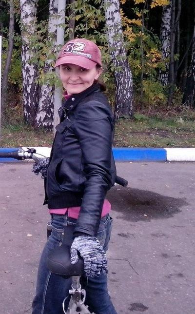 Марина Баскова, 18 ноября , Архангельск, id67522031