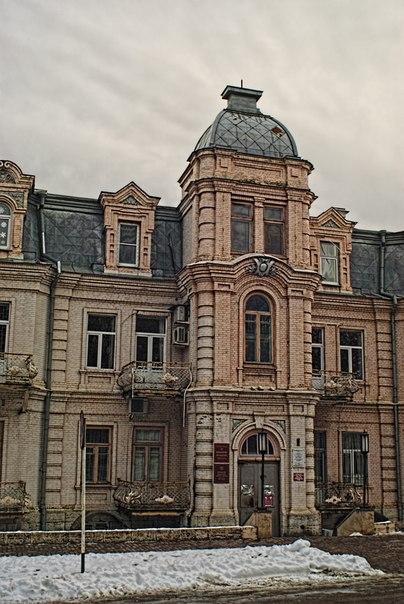 Ессентуки, здание Финансового управления