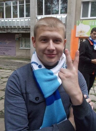 Сергей Силантьев, 20 августа 1992, Тольятти, id19938365