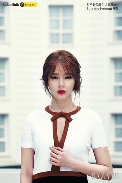 Yoon-Eun Hye, 19 января 1993, Иваничи, id199970851