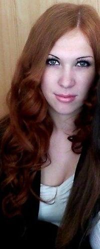 Екатерина Александровна, 10 июля , Санкт-Петербург, id209509458