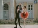 Максимова и Васильев. Па-де-де из балета Дон Кихот