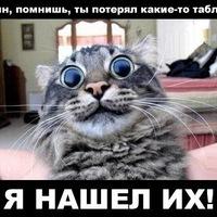 Женя Перевалов, 6 декабря 1986, Люберцы, id85677768