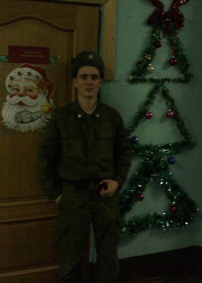 Александр Солошенко, 20 июня 1994, Москва, id193572267