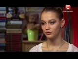 Танцуют все 6 сезон - Анастасия Яворская. Кастинг Харьков
